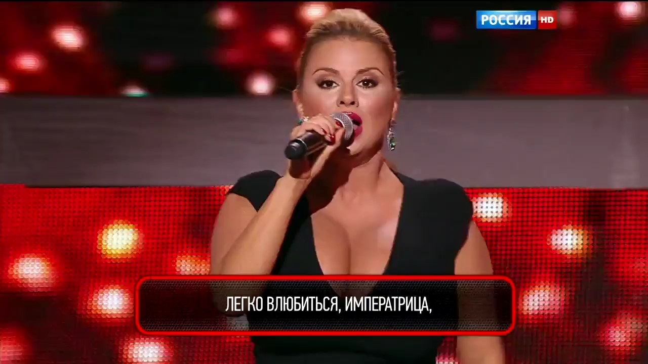 Анна-Семенович-Императрица-Живой-звук-14.08.2015-AVC-HD720p-2304kaac-192.mp4_snapshot_03.04_2019.04.14_02.48.32.jpg
