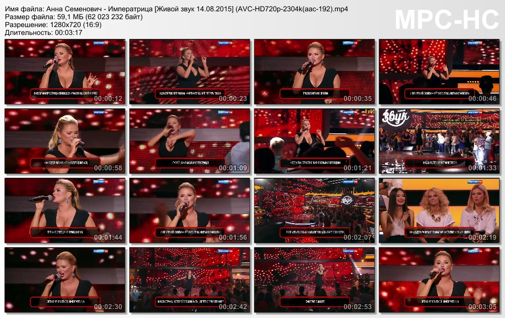 Анна-Семенович-Императрица-Живой-звук-14.08.2015-AVC-HD720p-2304kaac-192.mp4_thumbs_2019.04.14_02.48.40.jpg